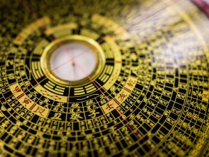 What Is a Feng Shui Compass and What Do I Need To Know?