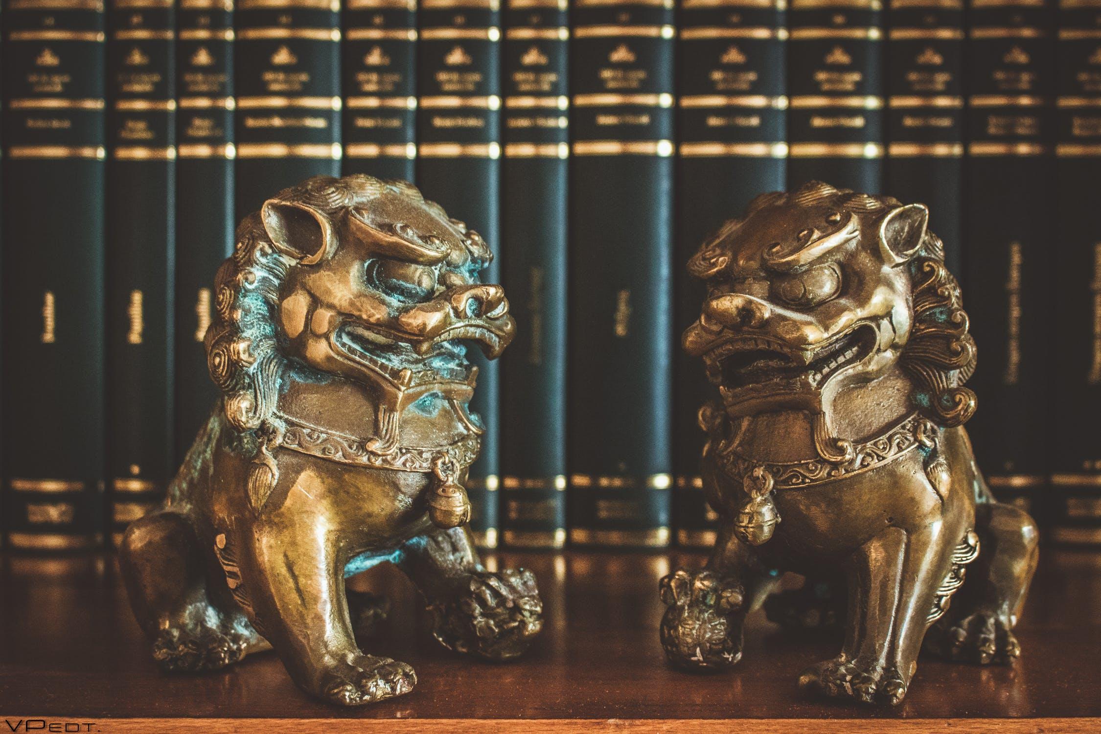 Pi Yao figurine